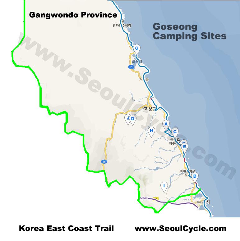 campground_goseong.bmp.jpg