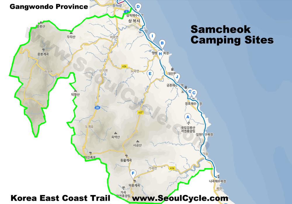 samcheok_campground.bmp.jpg