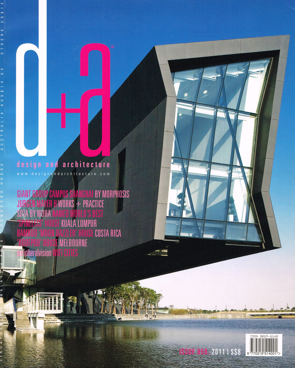 D+A - Magazine Cover(small).jpg
