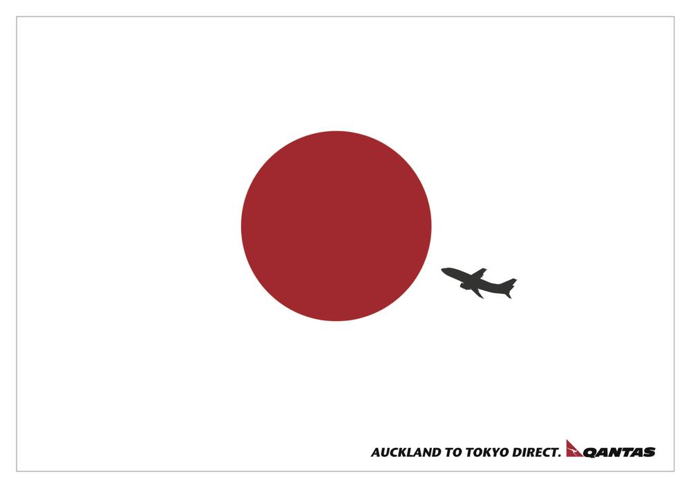 Qantas_ Tokyo_2.jpg