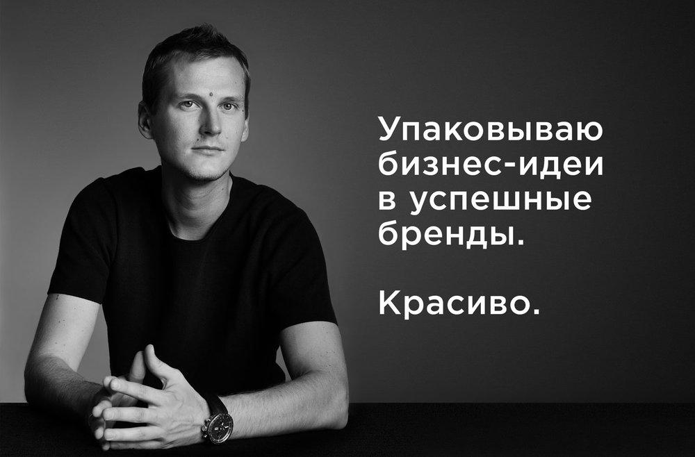 nikitagorbunov_to_page.jpg