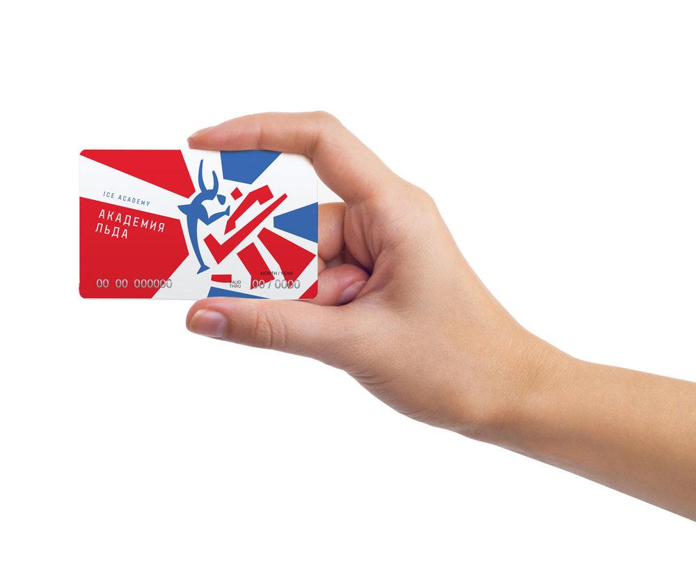 card-ice.jpg