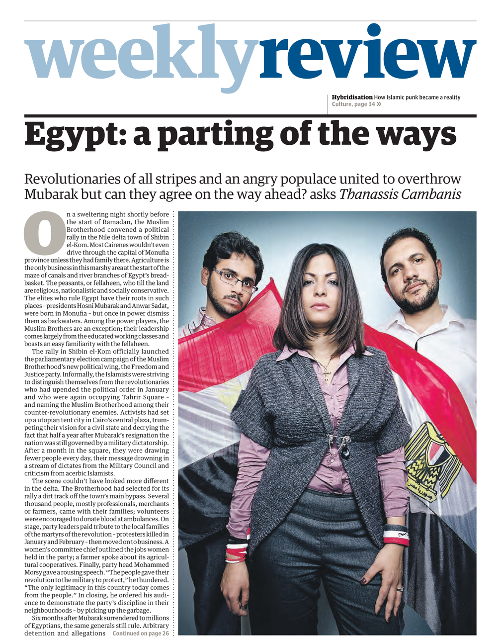 TheGuardianWeeklyReviewUK_Egypt.png