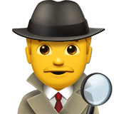 sleuth-or-spy_1f575 (2).png