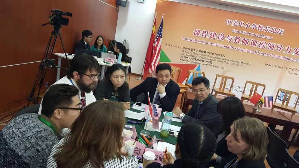 US-China Instructional Leadership Forum
