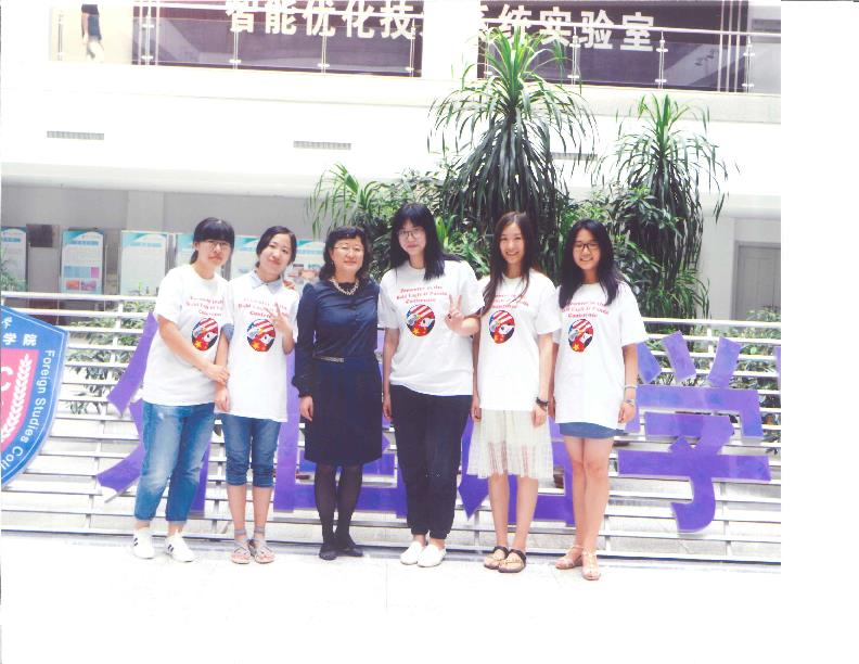 Iowa State University - Henan Normal University