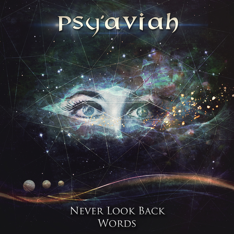 Never Look Back / Words  EP