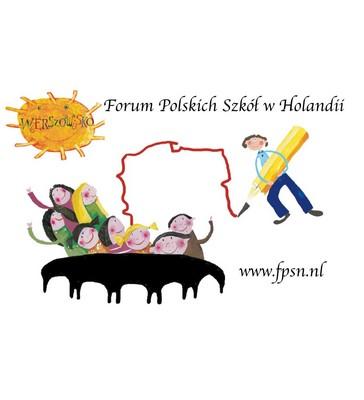 FPSN.jpg