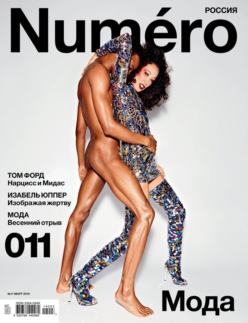 Legendary supermodel  Pat Cleveland  and male model  Conrad Bromfield  grace the March 2014 cover of  Numero Russia .