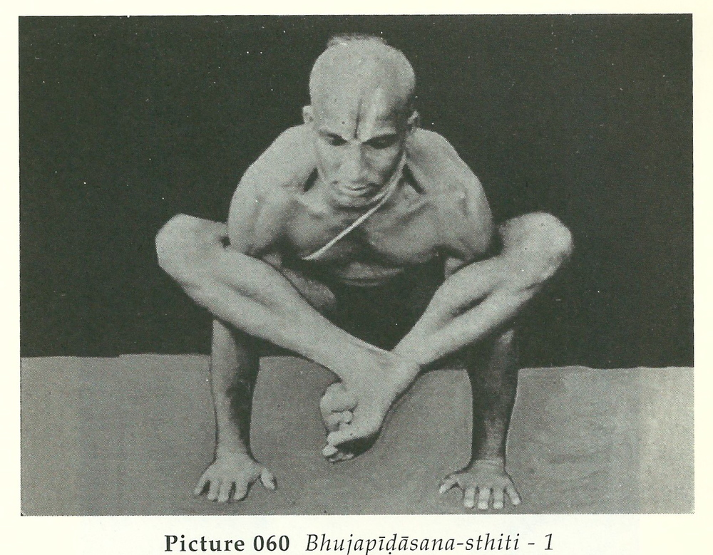 From Krishnamacharya's Yoga Makaranda