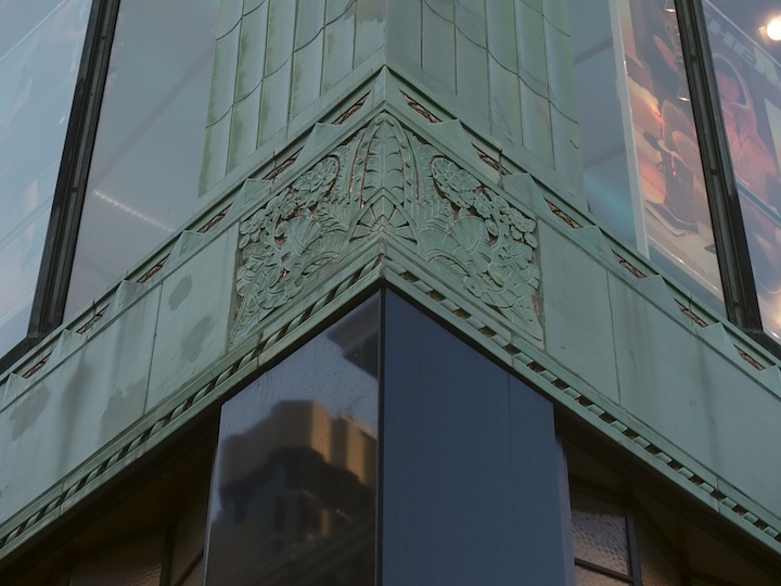 Jade Corner