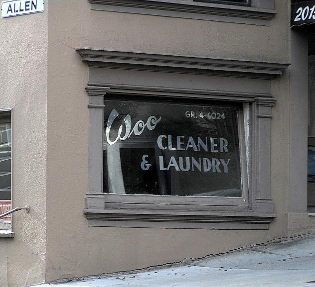 Clean Woo.jpg