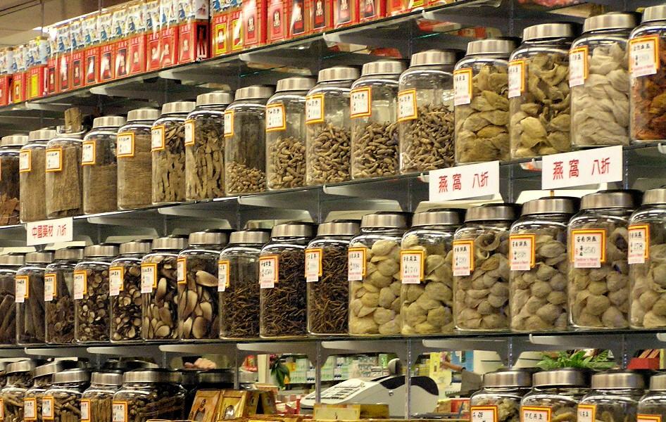 Apothecary Shop.jpg