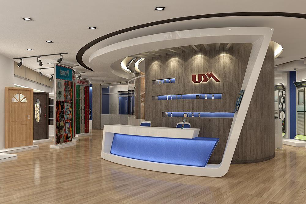 UBM Showroom