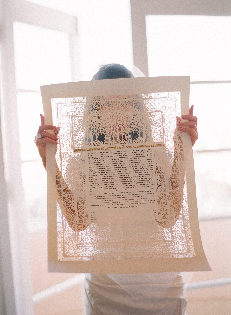 Photo of pardes Ketubah