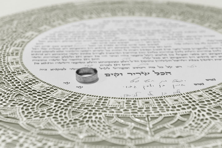 Siman Tov Ketubah with Wedding ring