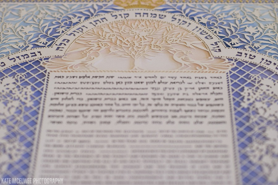 The Jerusalem Vinyards papercut ketubah