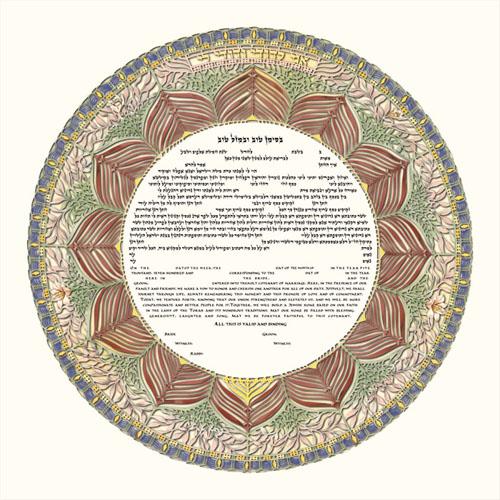 Circles-of-lives-ketubba.jpg