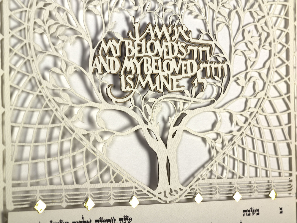 One Love Ketubah