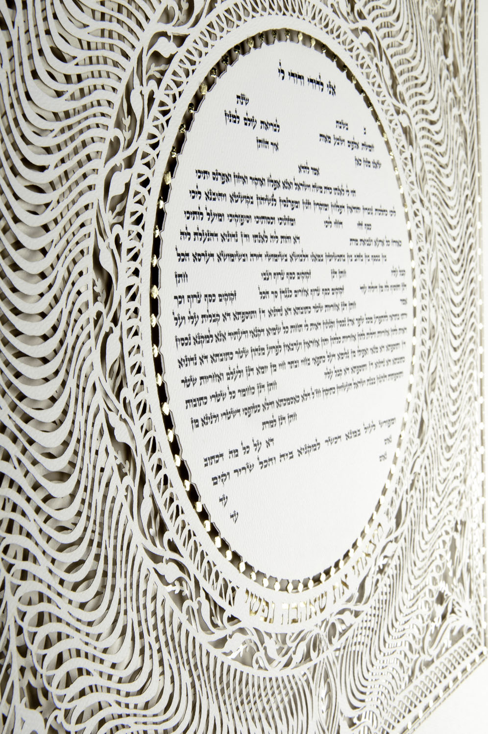 The Dancing Waves Ketubah
