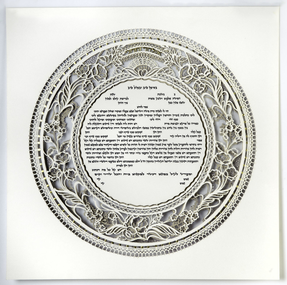 The Venetian Lace Ketubah