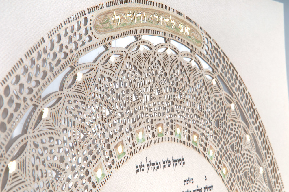 papercut ketuba