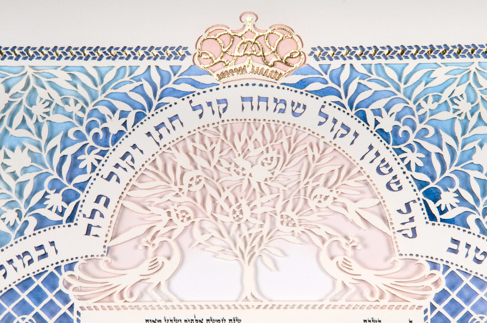 The Jerusalem Vineyards Ketubah