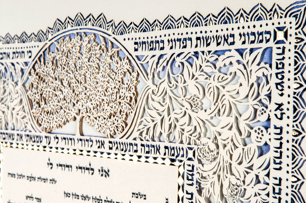 The Blue Sky Ketubah