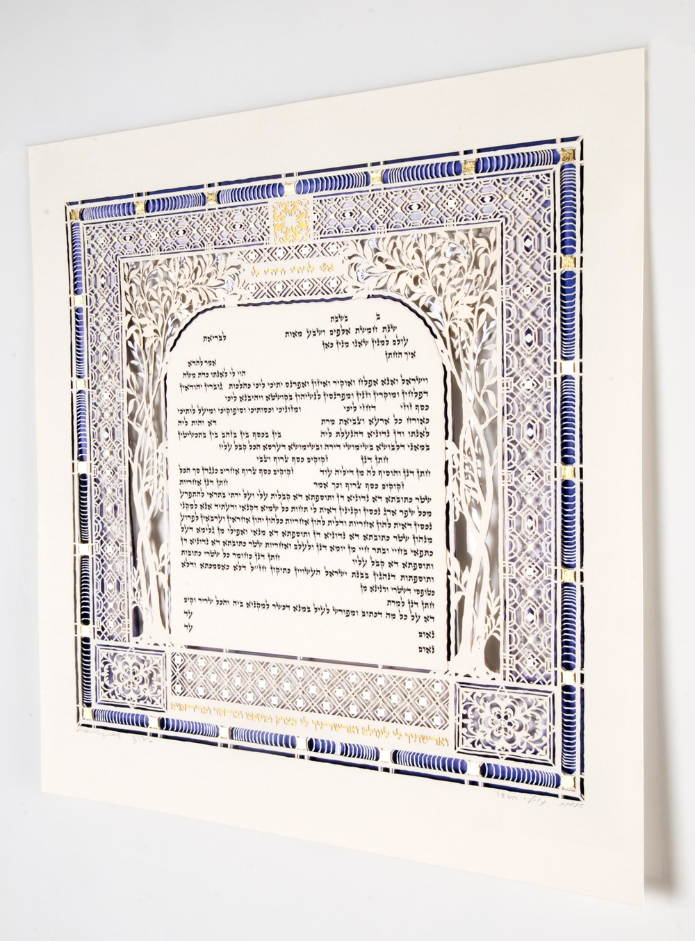 Blue Diamond Paper Cut Ketubah by Danny Azoulay