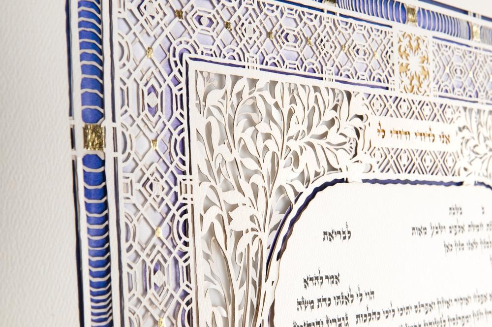Blue Diamond paper cut ketubah by Danny Azoulay