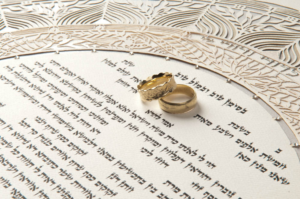 paper cut ketubah by danny azoulay.jpg