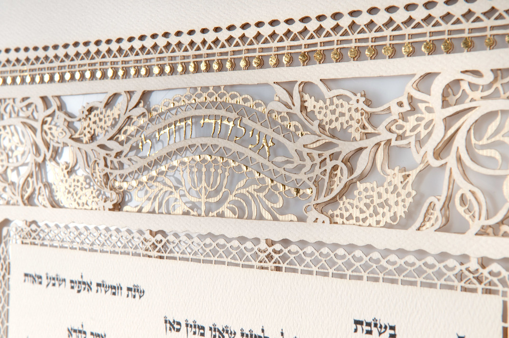 antique lace ketubah.jpg