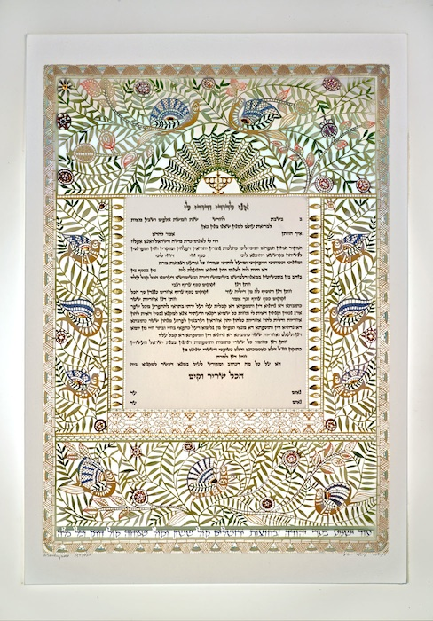 Danny Azoulay The Birds Of Paradise Ketubah