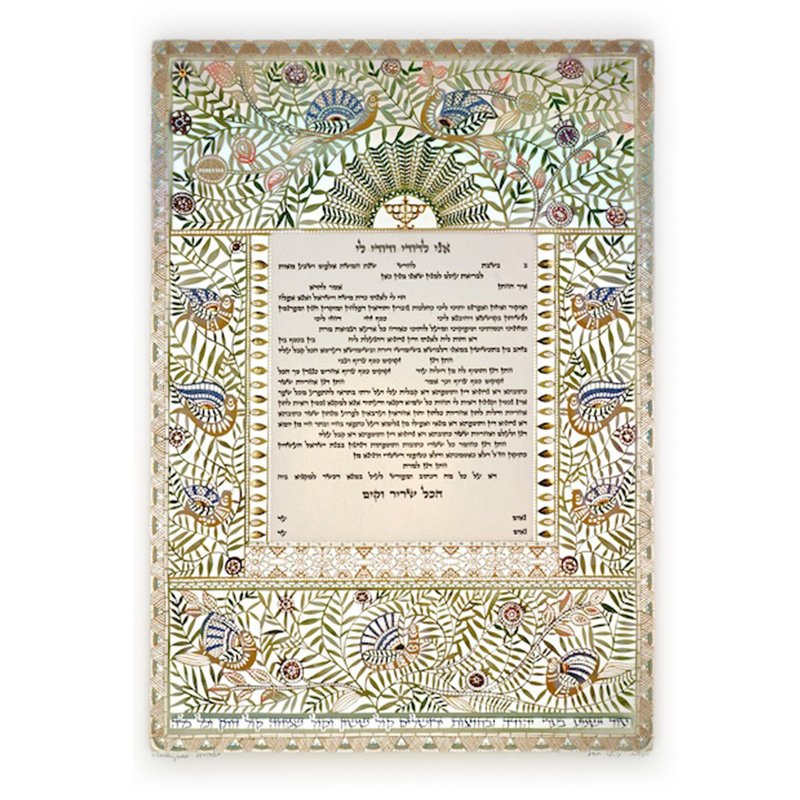 The Birds Of Paradise Danny Azoulay Ketubah