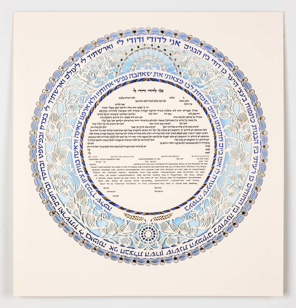 Jewish Marriage Ketubah By Danny Azoulay