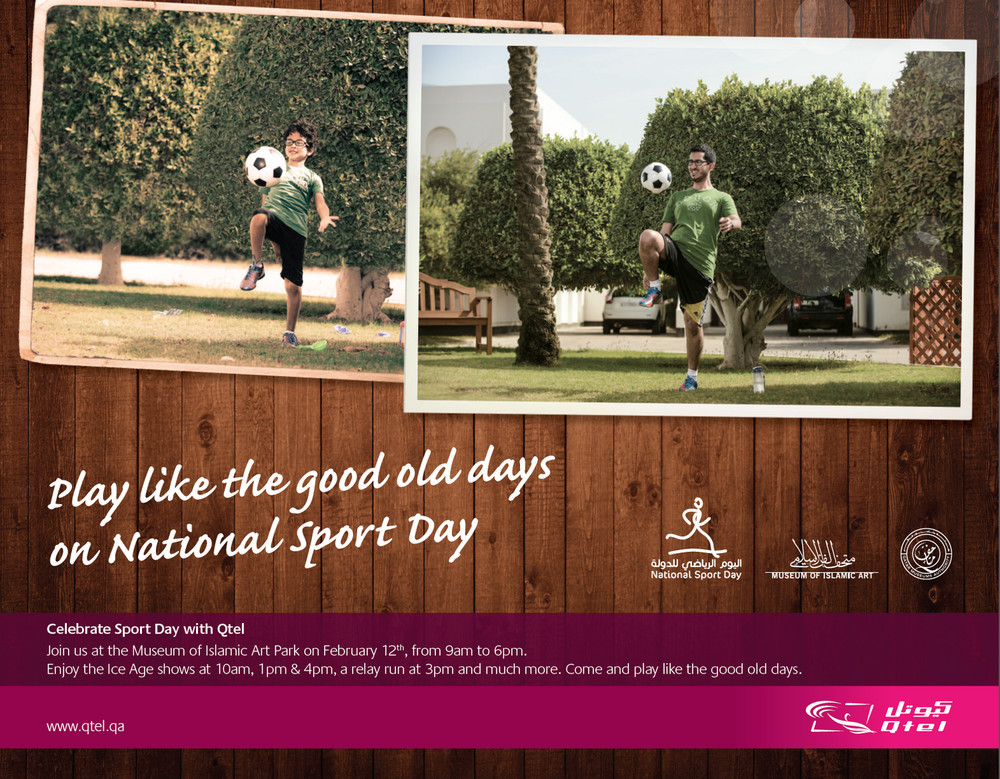 Qtel National Sport Day Campaign 1.jpg