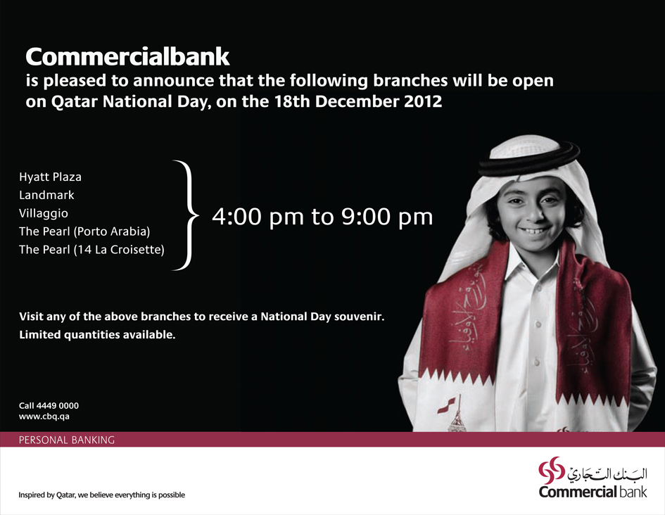 Commercial-Bank-National-Day-Ad-1.jpg