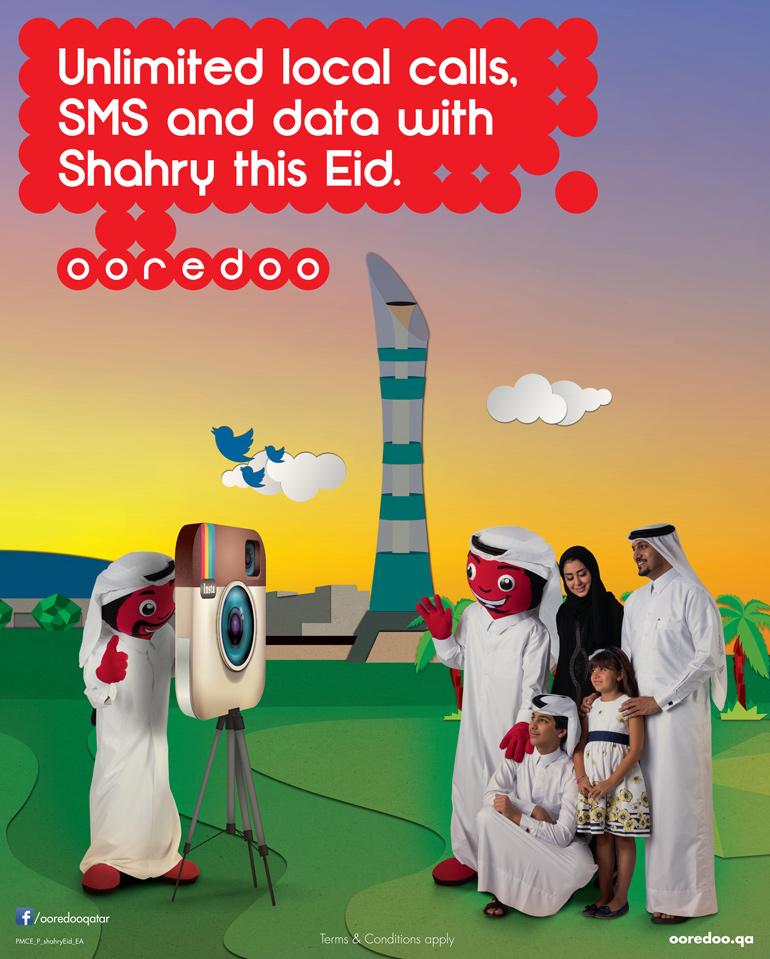 Adha-Shahry-Poster-65x81cm-EA-1.jpg