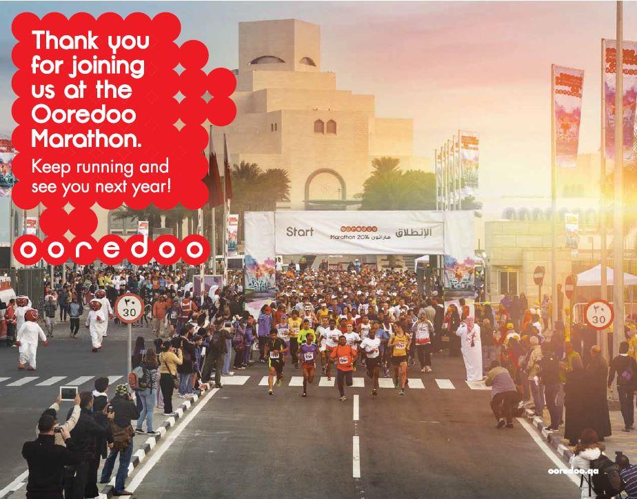 Ooredoo Marathon.JPG