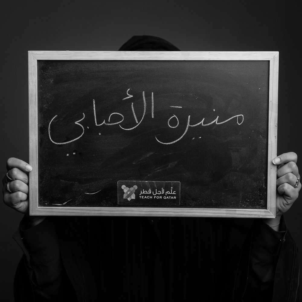 TeachForQatar-495.jpg