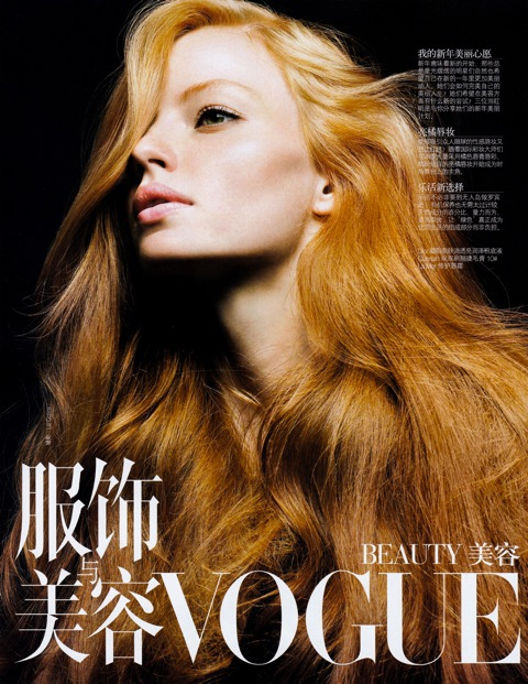 chinesevogue1.jpg