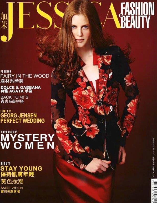 Daniela H 008 Pearl Model Management.jpg