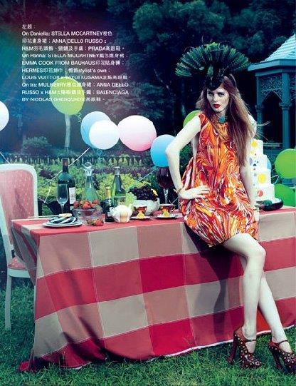 Daniela H 063 Pearl Model Management.jpg