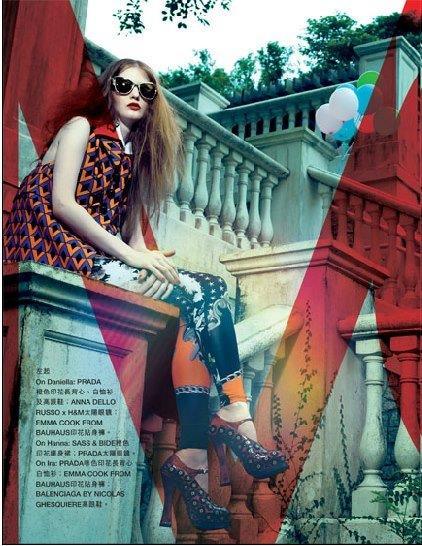 Daniela H 062 Pearl Model Management.jpg