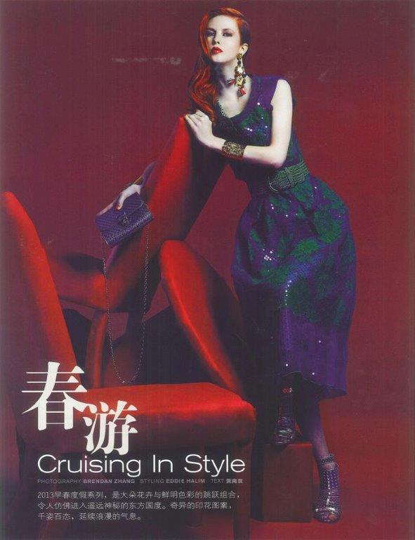 Daniela H 086 Pearl Model Management.jpg