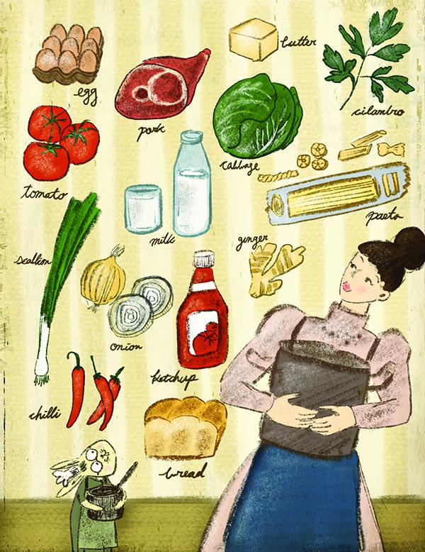 ingredients_cobaco_yoojinguak