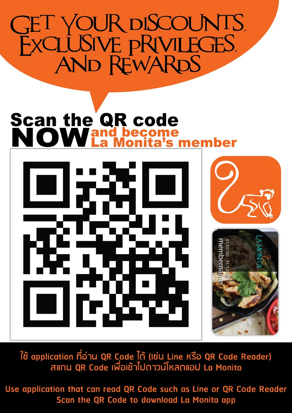 Scan QR code to be a our official fan!