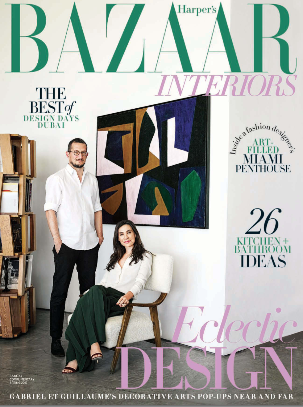 Harper's Bazaar Interiors Arabia