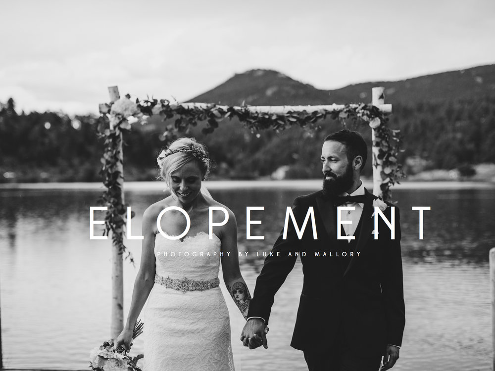 elopement portland photographer- title .jpg