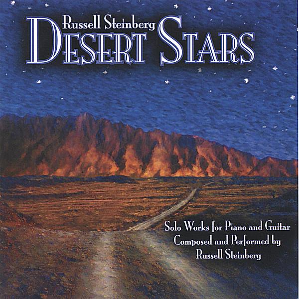DESERT_STARS.jpg
